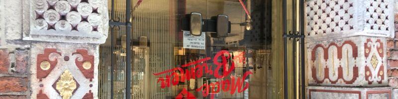 Made in Bremen: Store in der Stadtwaage